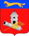 Администрация муниципального образования Пристанционный сельсовет